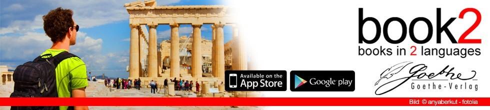 deutsch griechisch lernen online