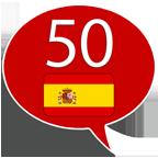 الإسبانية
