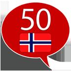 노르웨이어 - Nynorsk