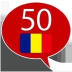 bahasa Romania