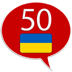 ukrainsk