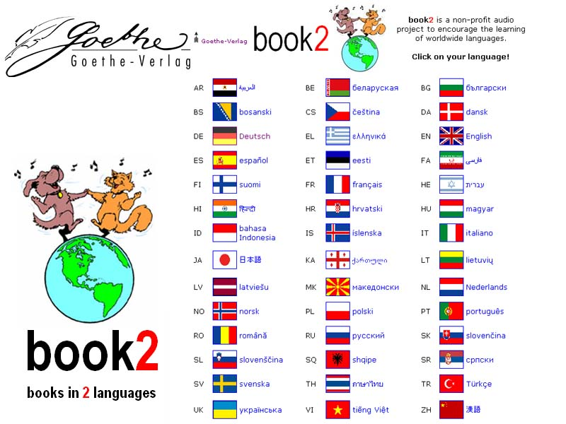 book2 English - German