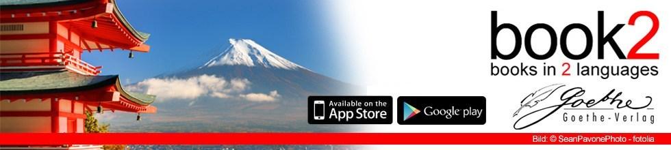 Japans, leren, vreemde taal, beginners, online, gratis, Nederlands, taalcursus
