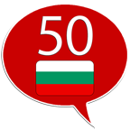 बल्गेरियाई