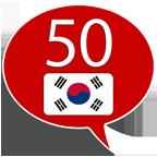 კორეული