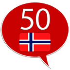 نارویجین - Nynorsk