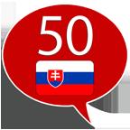 السلوفاكية