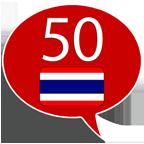 thajština