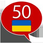 ukrajinski