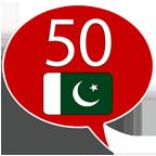 उर्दू